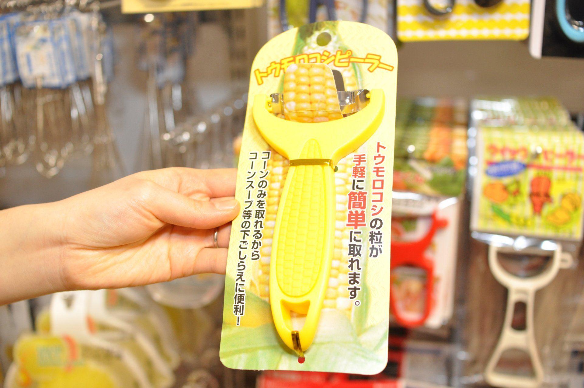 海外游客喜爱的CAN★DO商品第4位,【削皮刀】