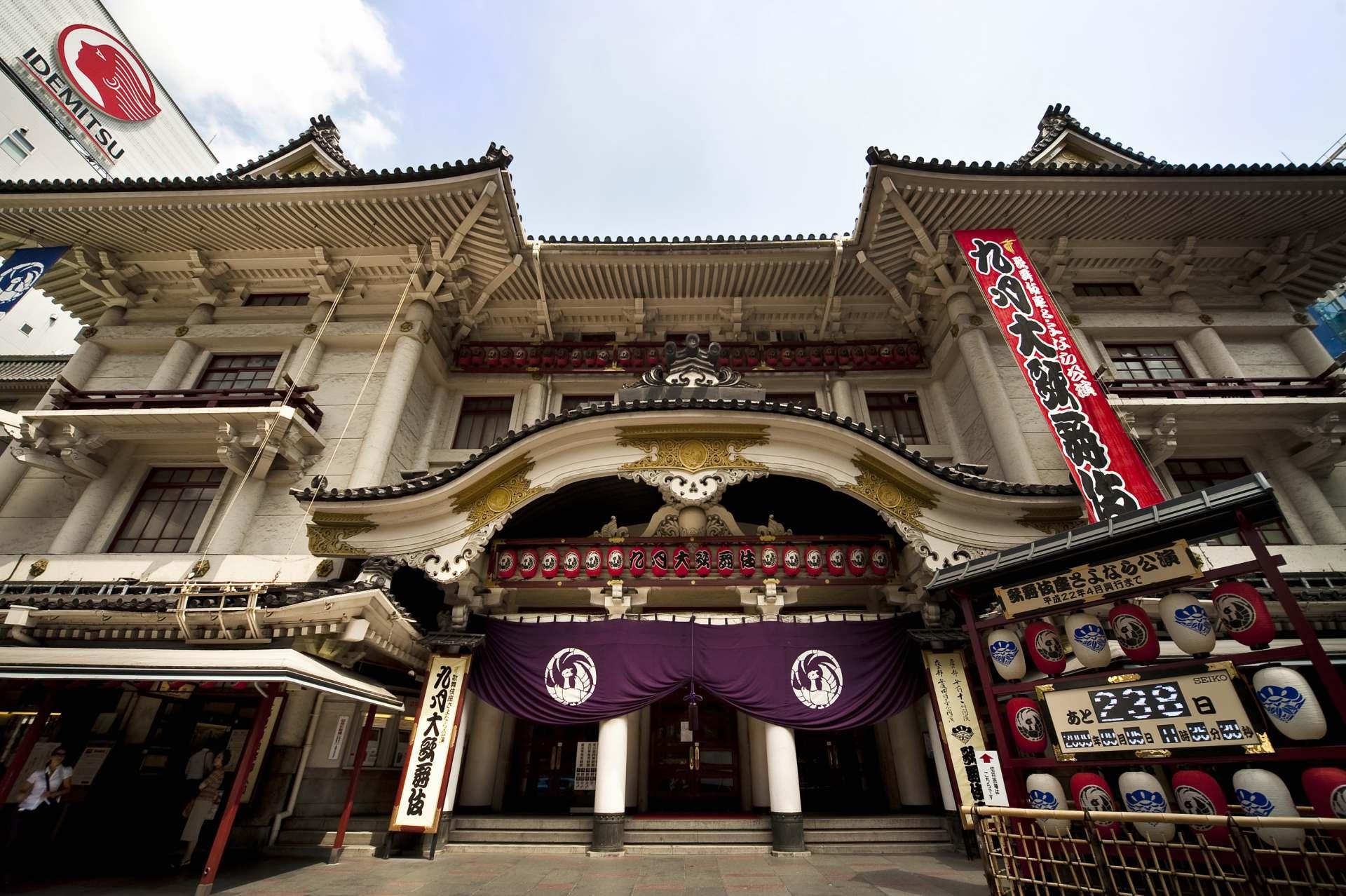 东京银座附近的「歌舞伎座」