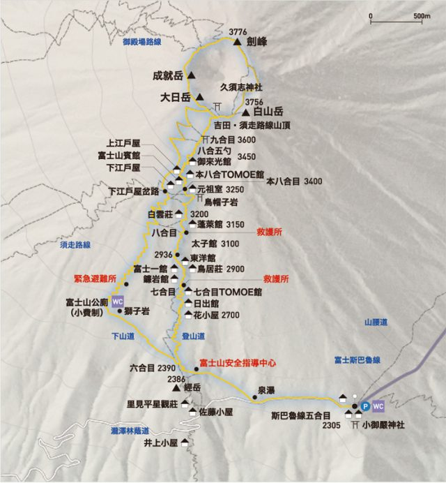 Map of the Yoshida trail (photos by: fujiyama-navi.jp)