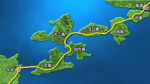 「島波海道」全長70公里的路線圖