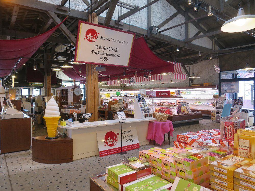 Rusama-ya Sweets 甜點零食賣場