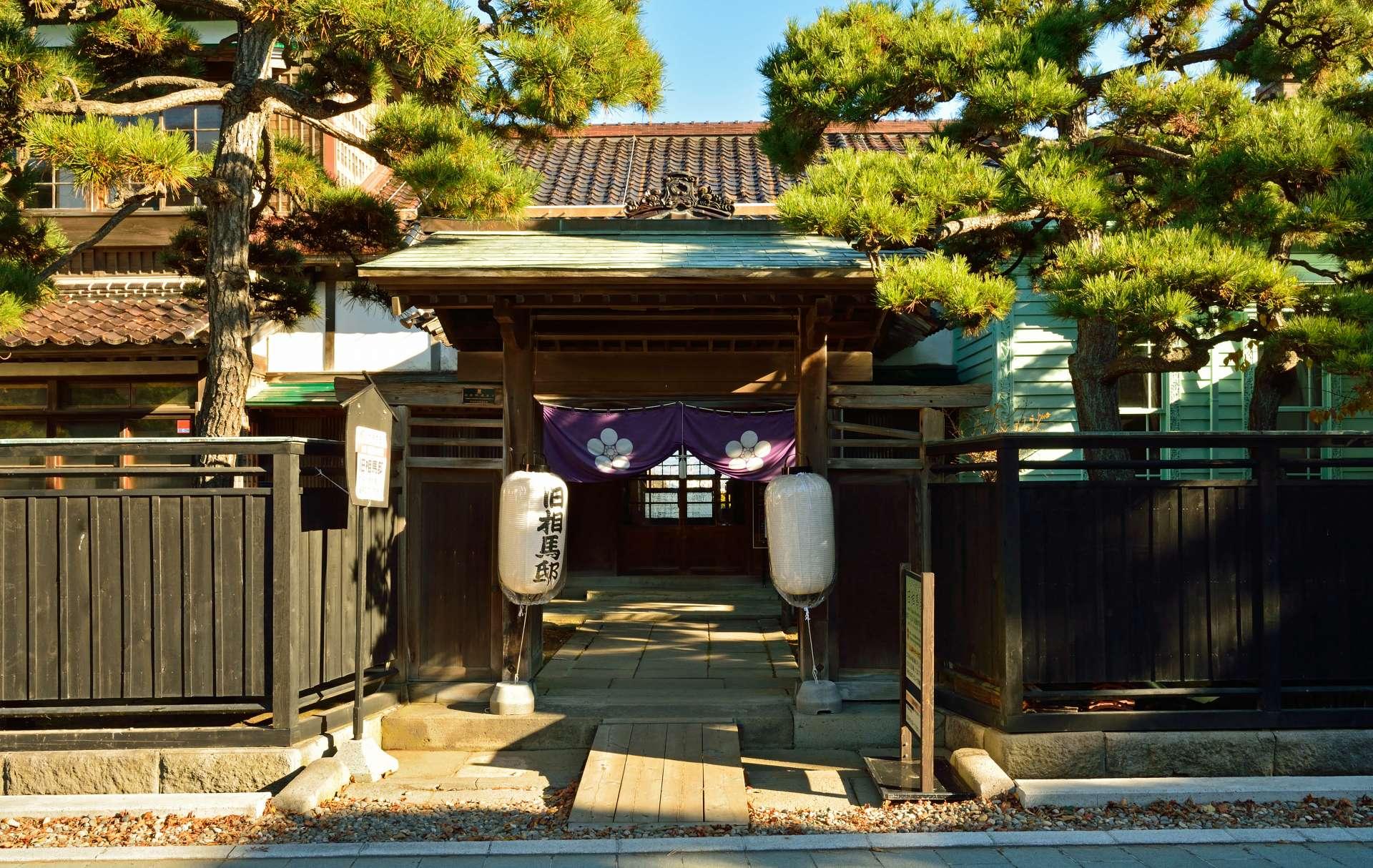 日本風格的建築 舊相馬宅邸