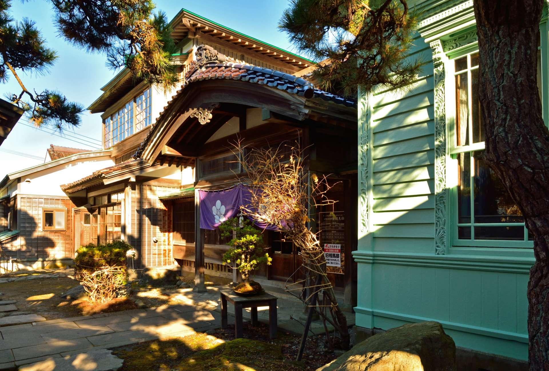 舊相馬宅邸 庭院