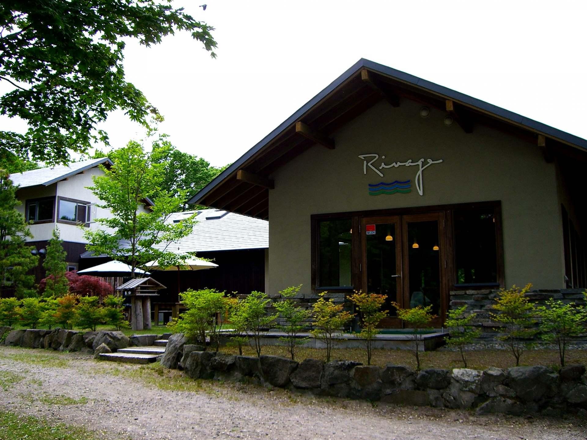 大沼公園湖畔餐廳「Table De Rivage」