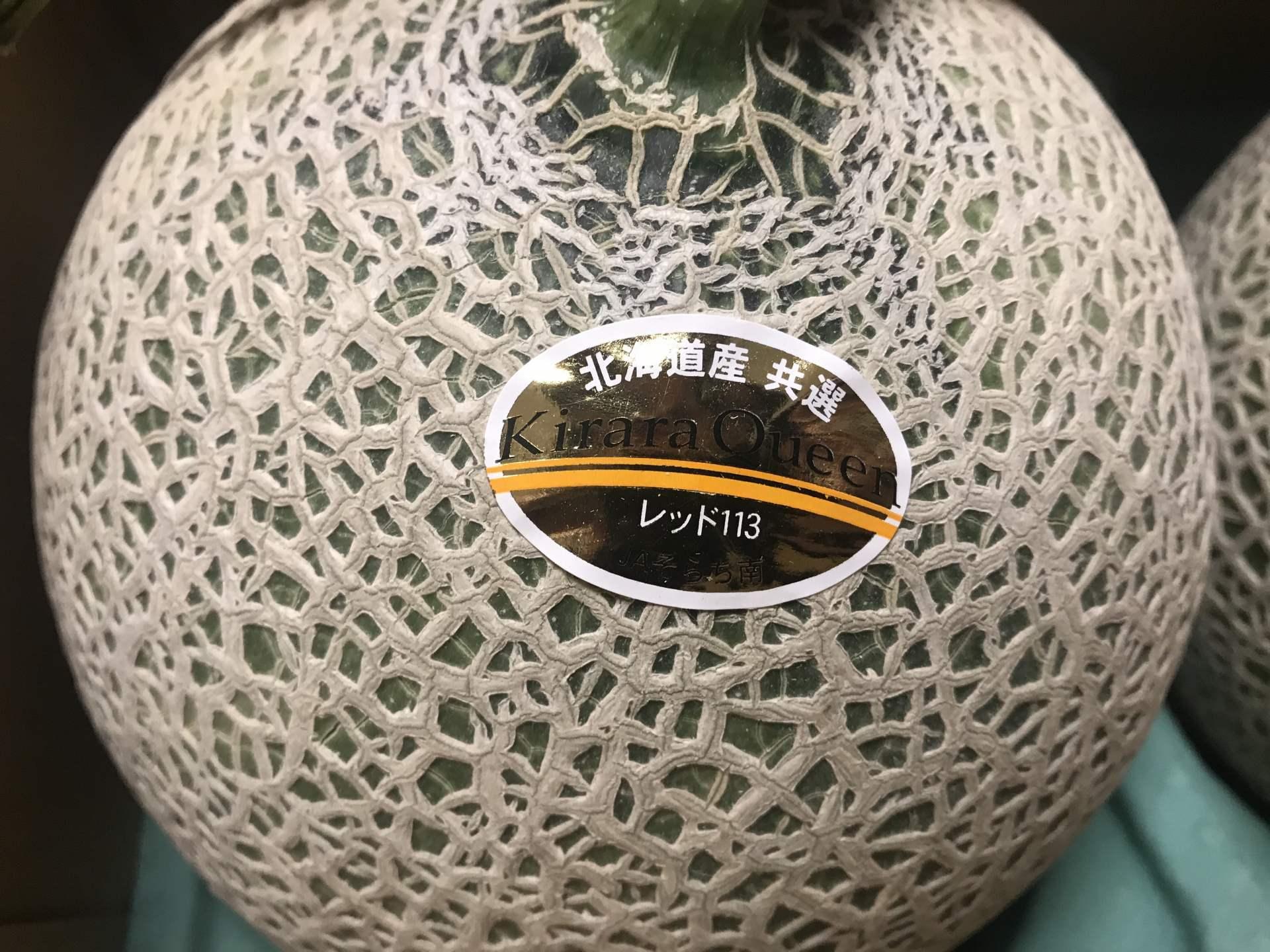 北海道特產的哈密瓜