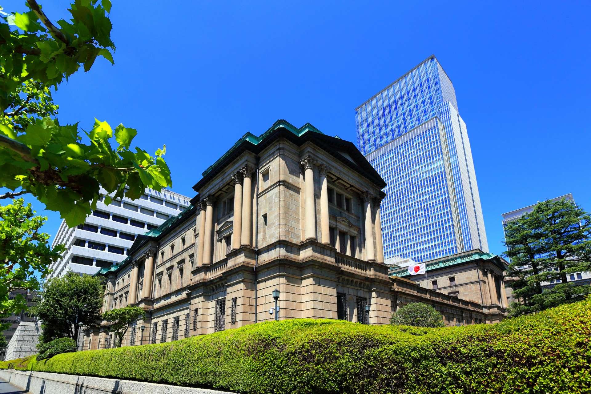 日本银行本馆
