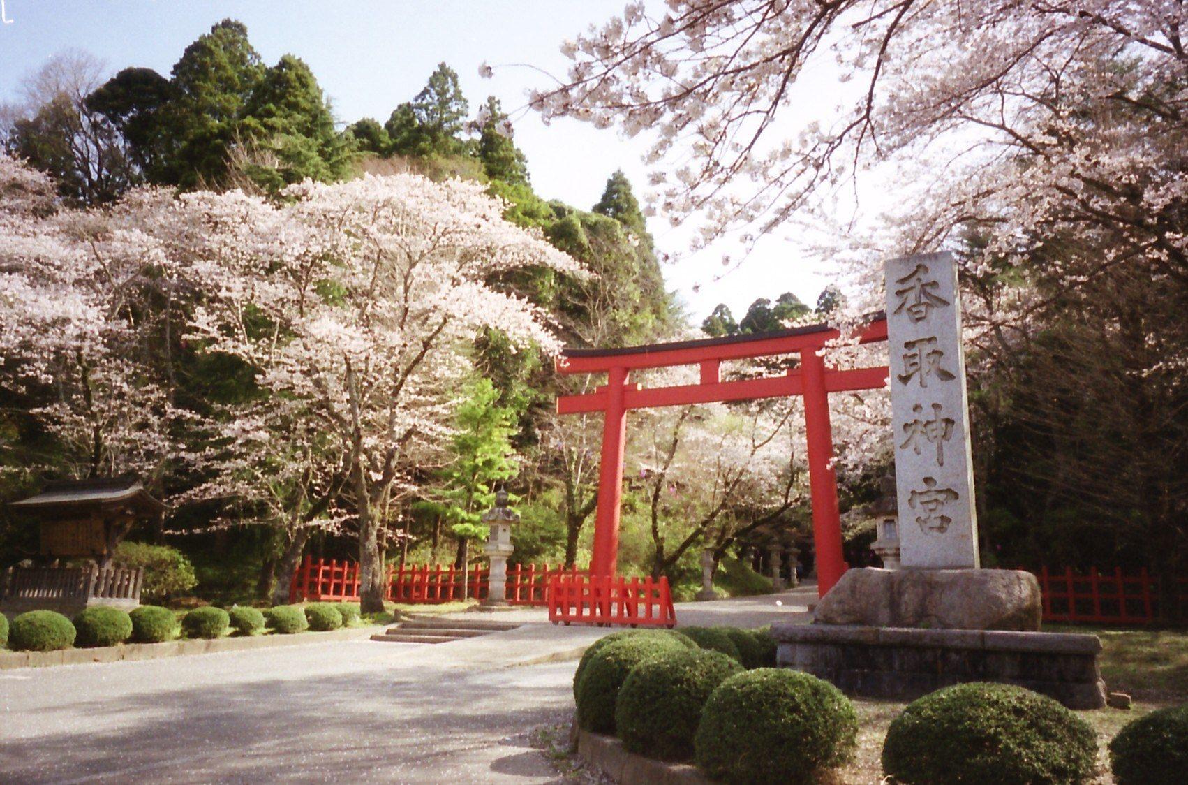 2600年前的聖域,香取神宮入口