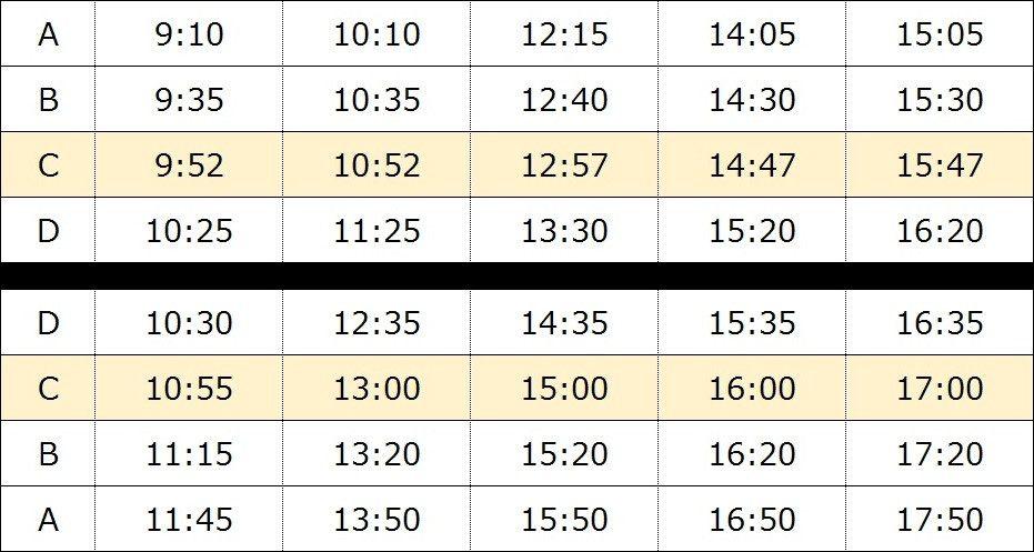 西武観光巴士 時刻表(2017年1月1日~2月28日)