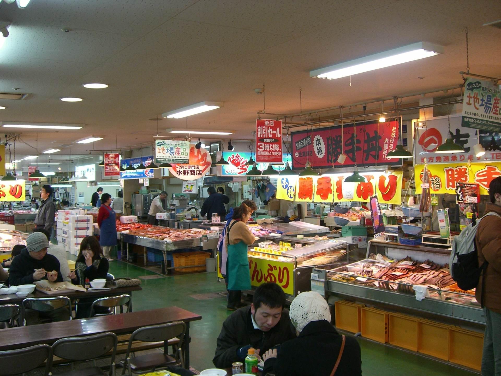 釧路市民的廚房「和商市場」
