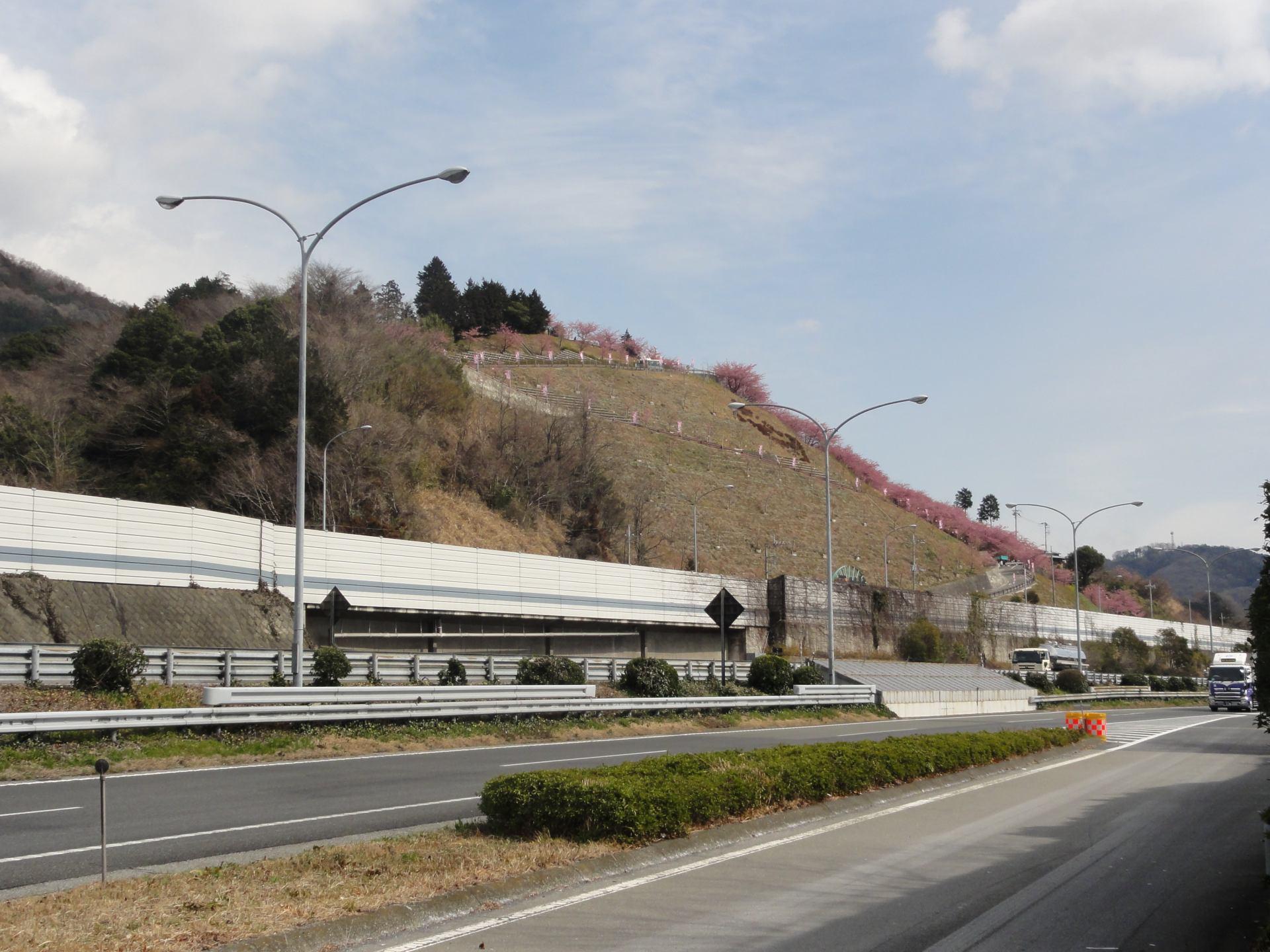 高速巴士「東名松田」車站