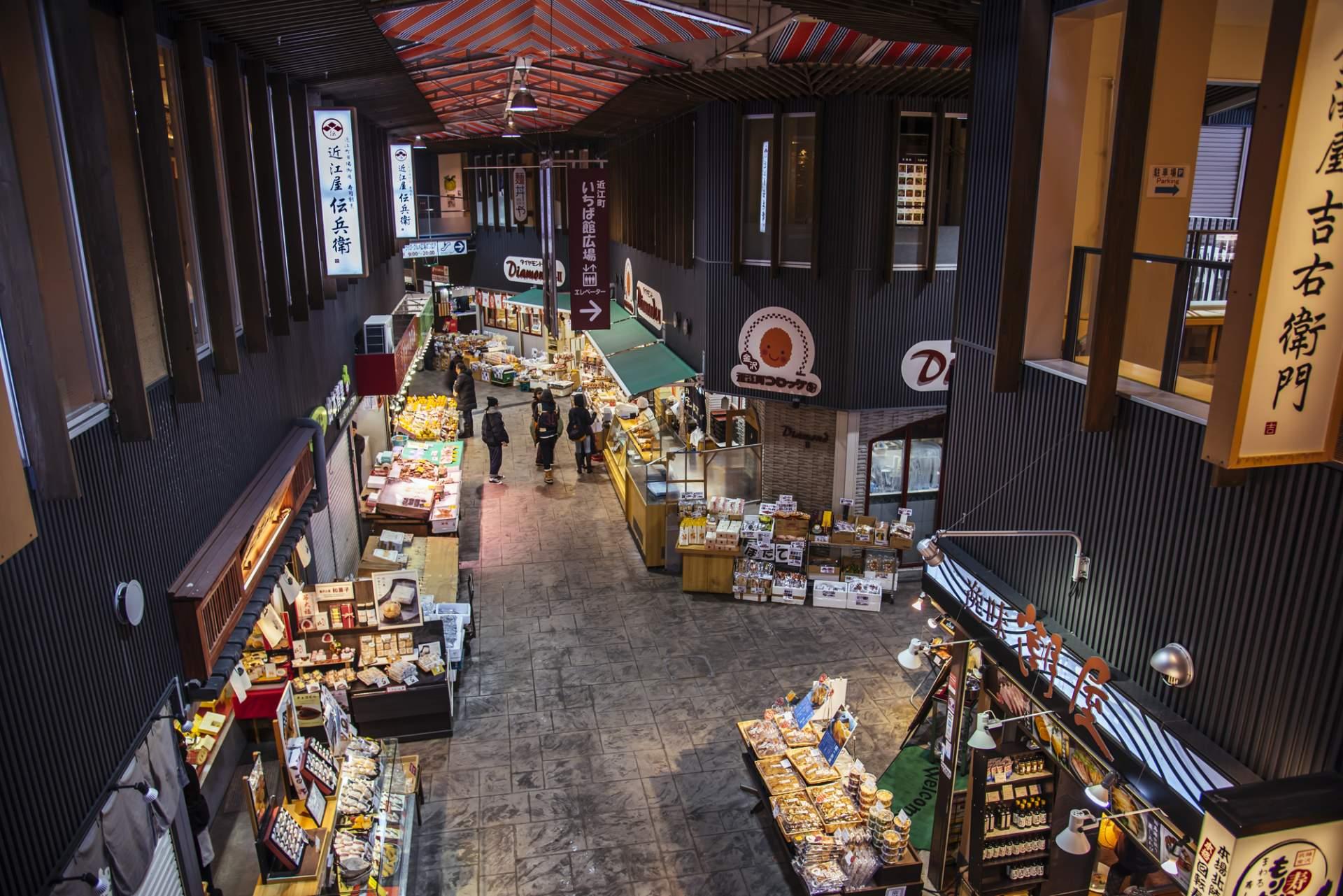"""有""""金澤廚房""""之稱的近江町市場"""