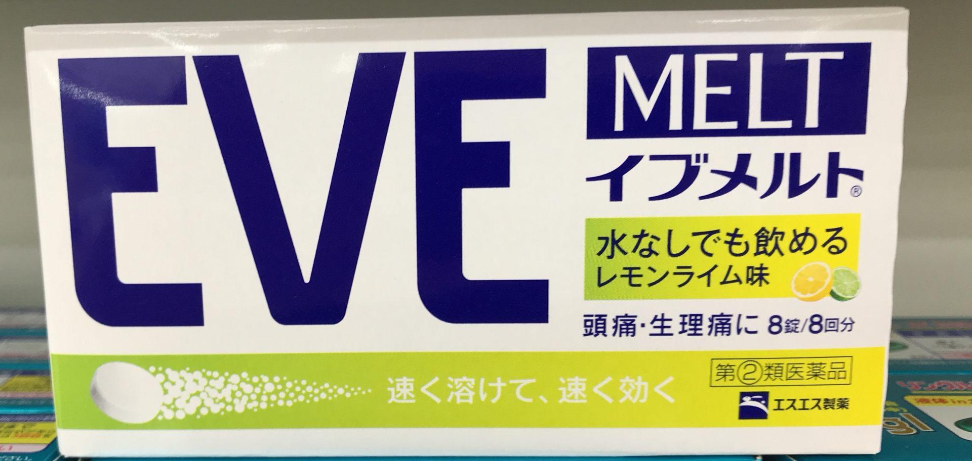 EVE MELT