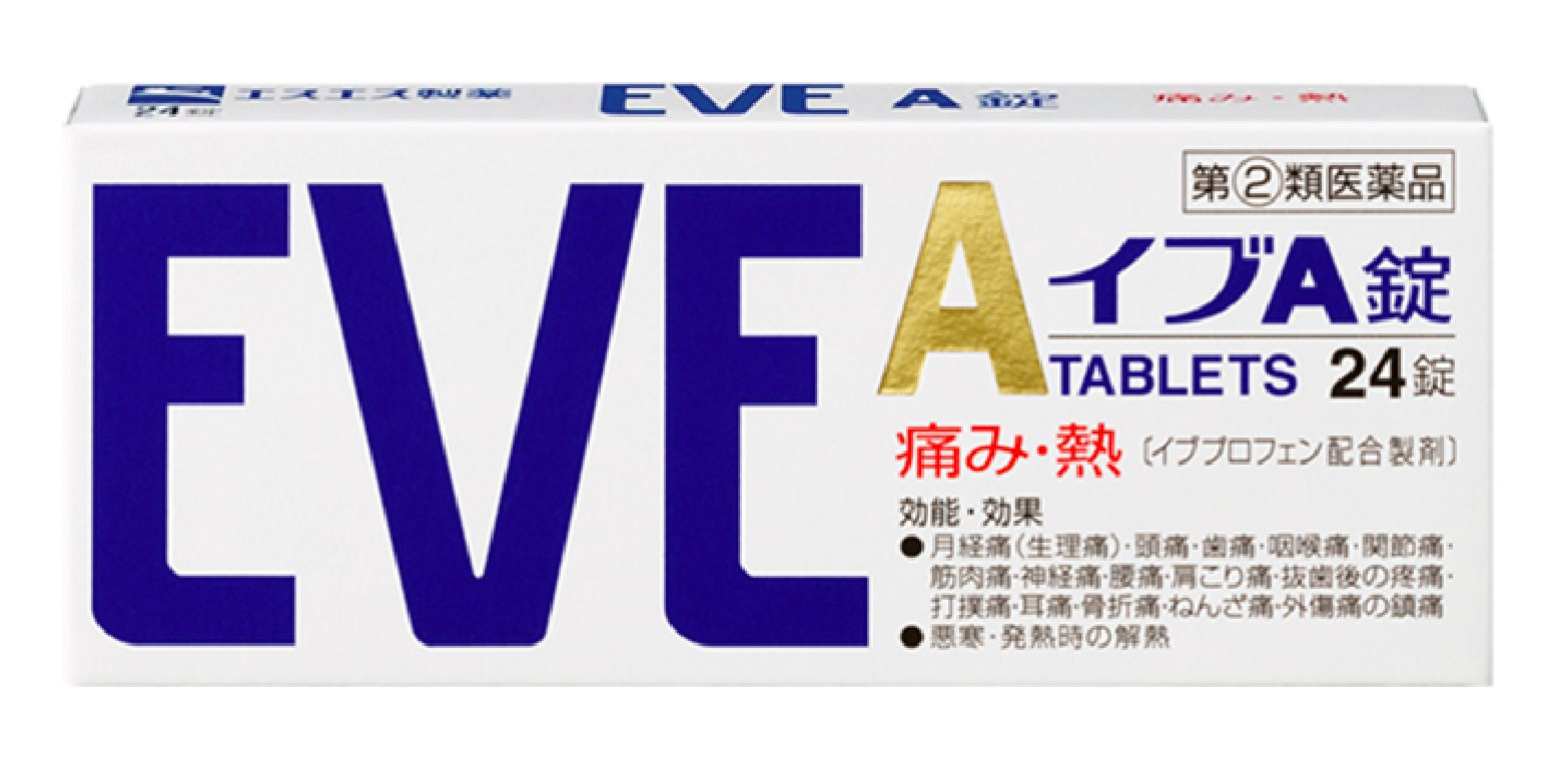 EVE A錠