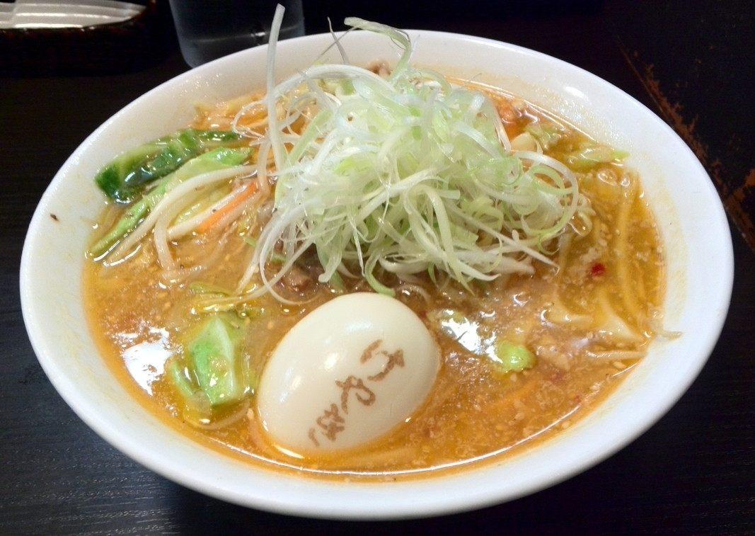 「けやき本店」招牌拉麵:味噌味玉拉麵(850日圓)