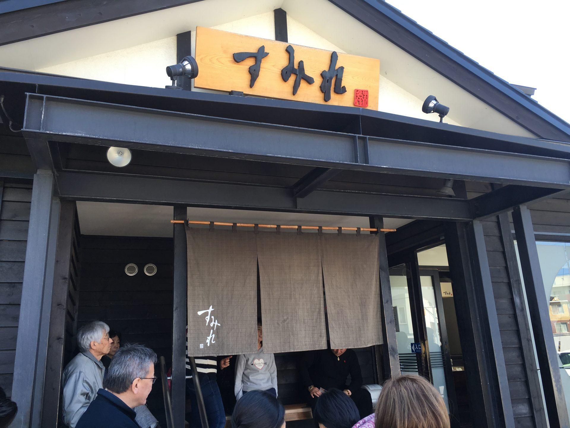 老字號人氣拉麵店,「すみれ(Sumire) 札幌本店」