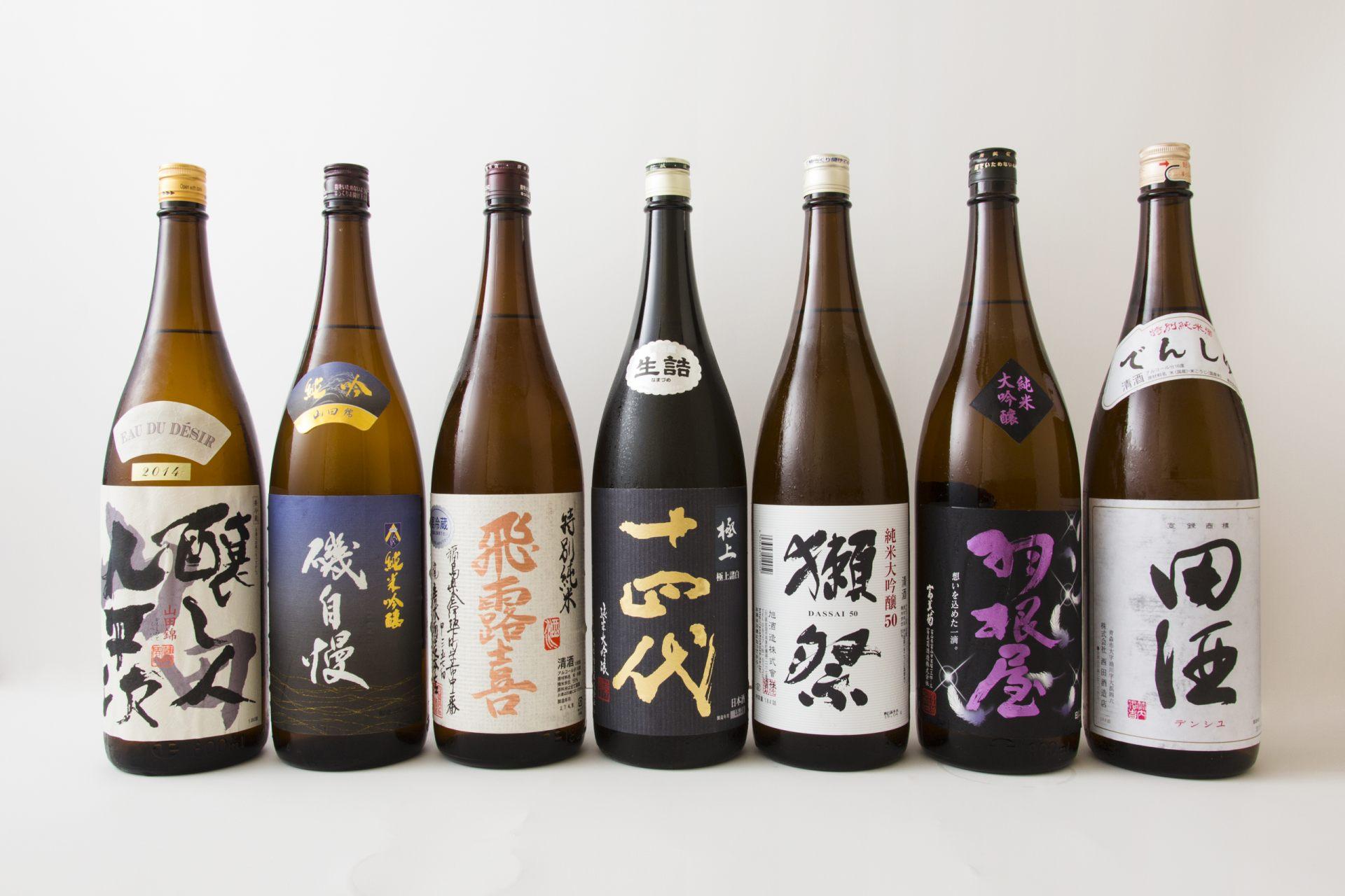 珍藏日本酒