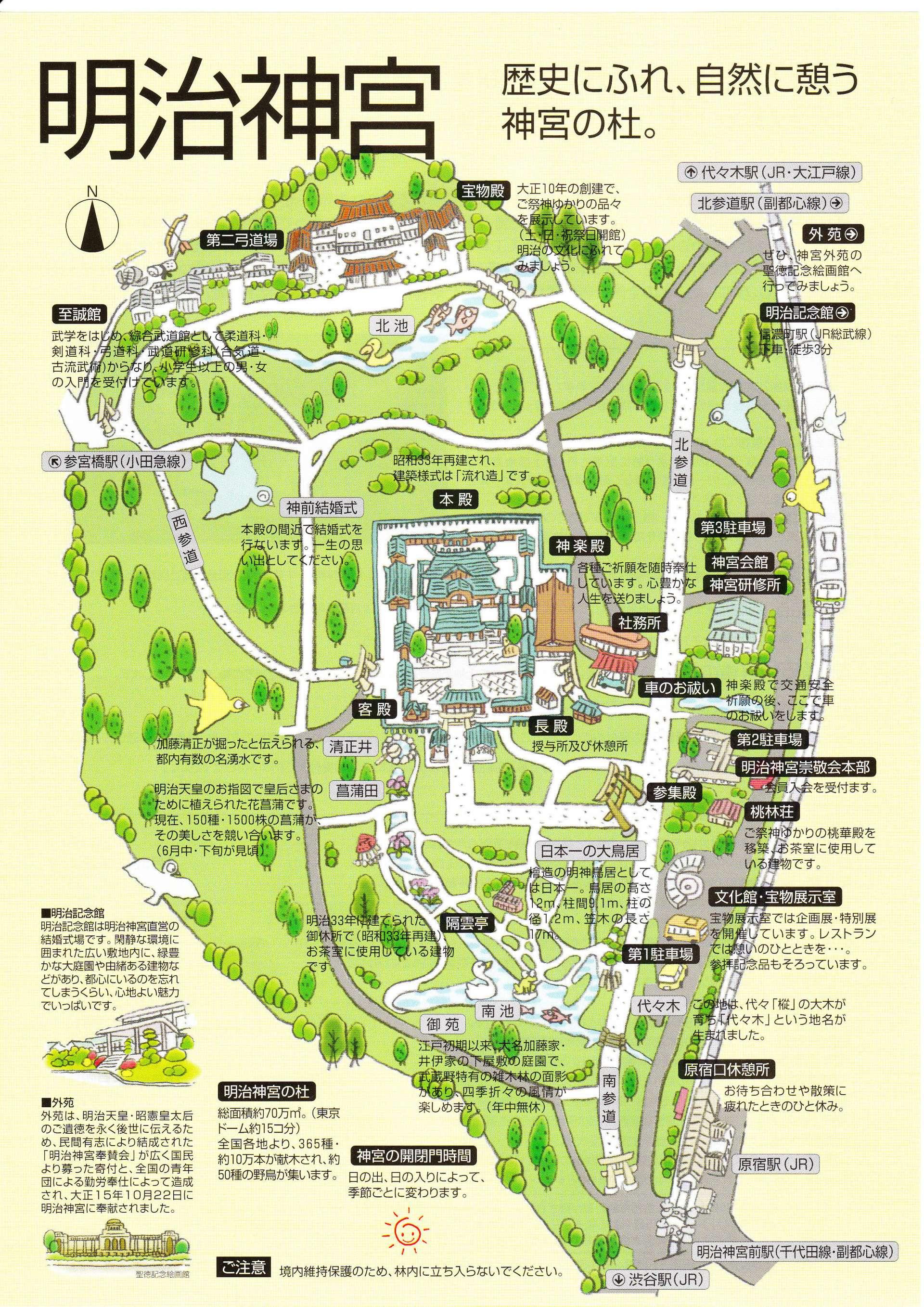 明治神宫境内地图