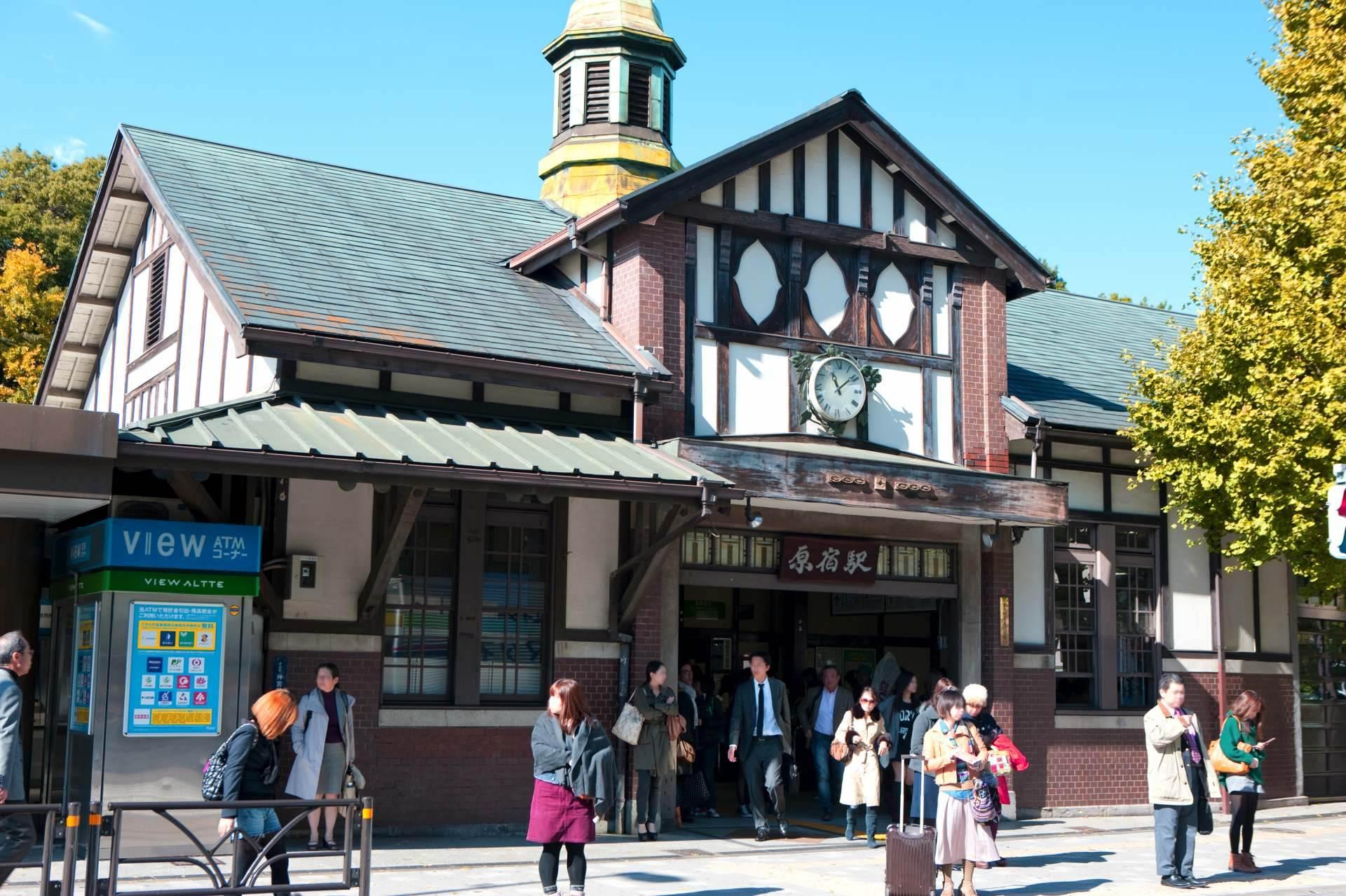 JR原宿車站