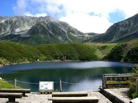 みくり(mikuri)が池