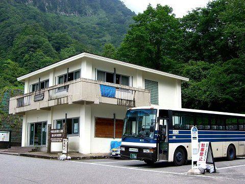 「称名瀑布探胜巴士」