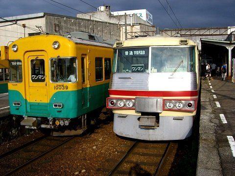 「富山地方铁道」
