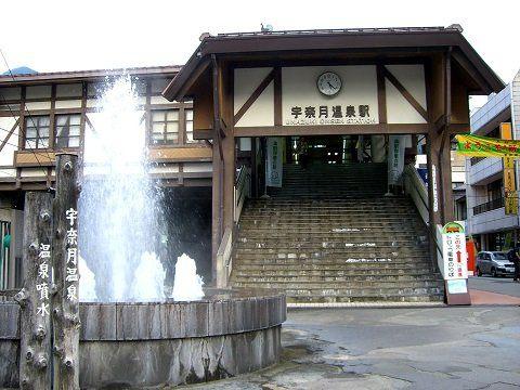 「宇奈月溫泉」站的