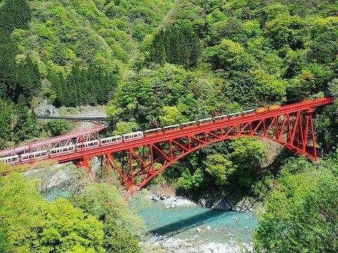 「新山彥橋」