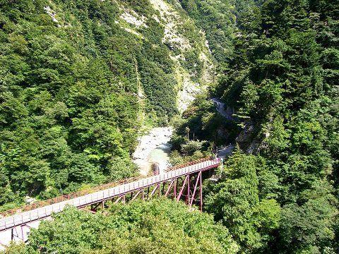 「奧鐘橋」