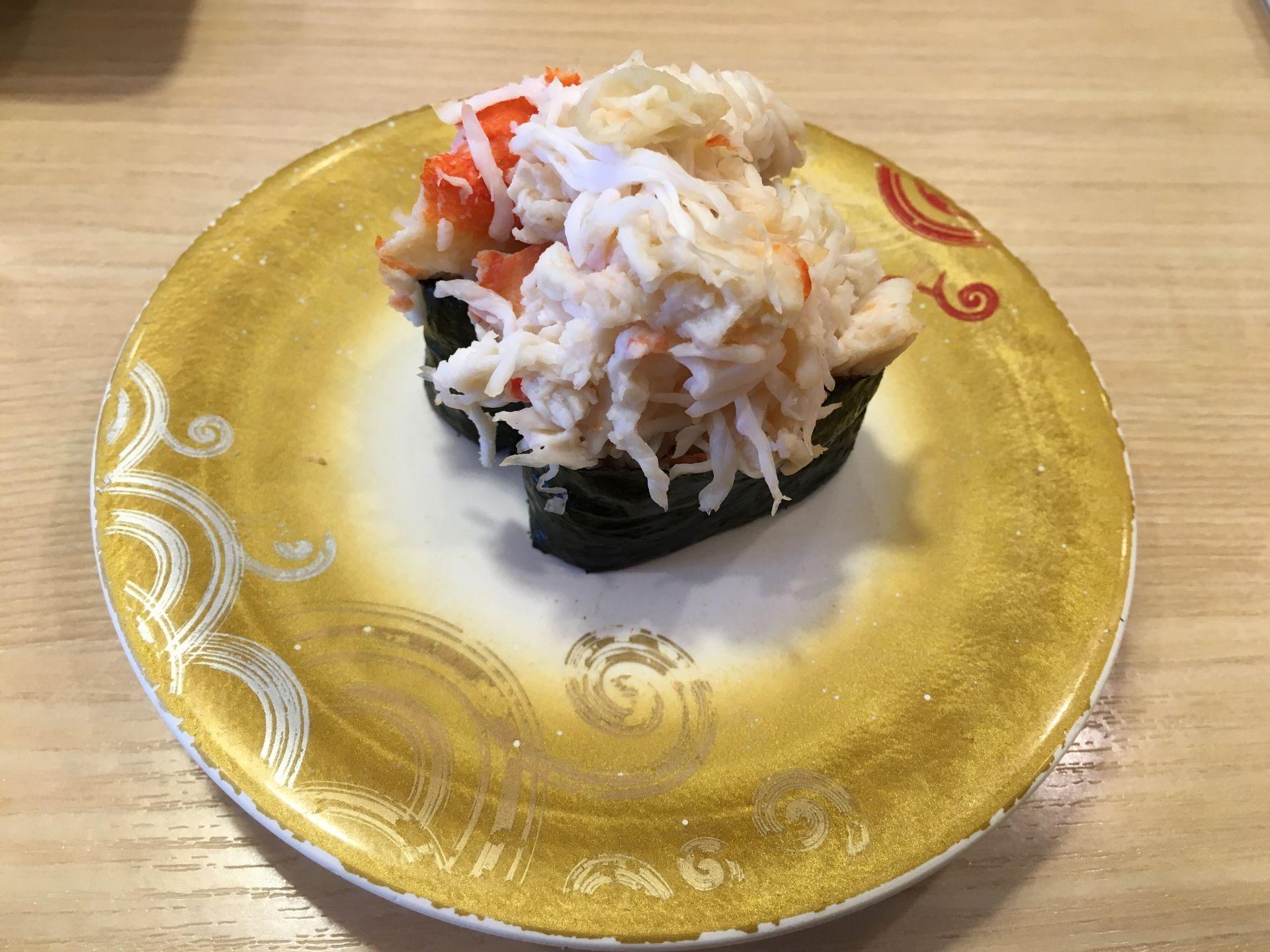 螃蟹(420圓)