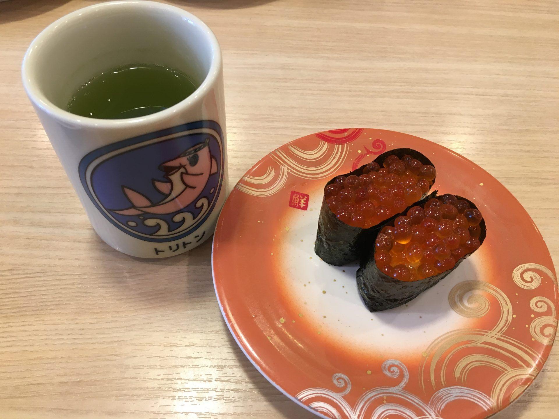 鮭魚卵軍艦(230日圓)