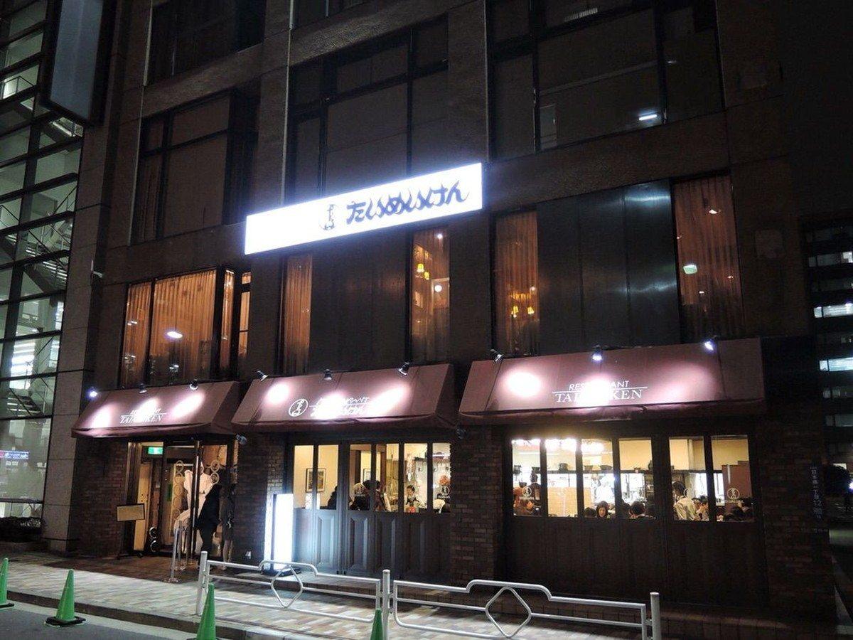創業於1931年的老店
