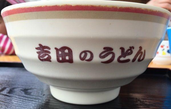 吉田烏龍麵