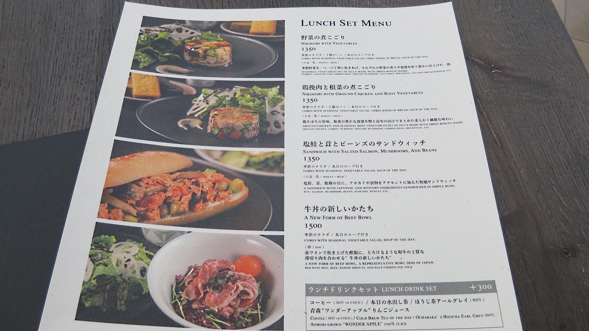 午餐餐点共有4种,都是套餐并附有照片