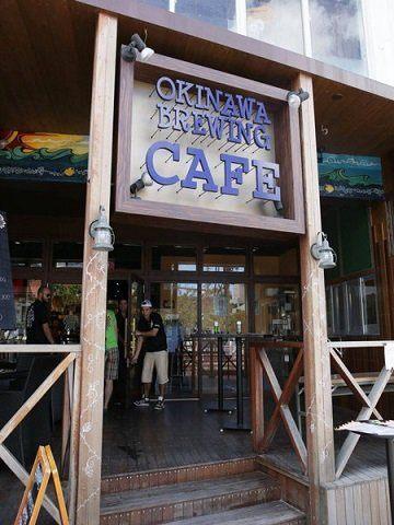 「沖繩BREWING美濱咖啡」