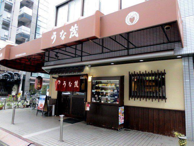 便宜又讓人精力充沛的美味鰻魚套餐!大阪鰻魚餐廳「うな茂」