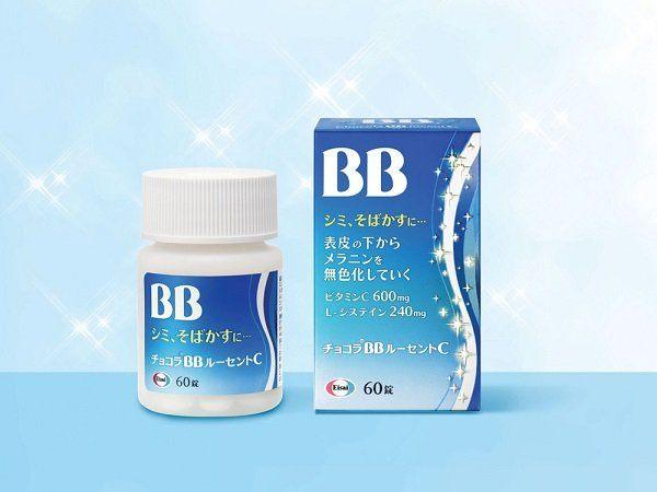 Eisai: Chocola BB Lucent C 美白锭(第3类医药品)