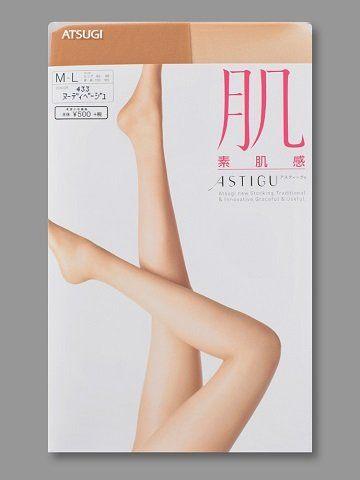 Atsugi: ASTUIGU (アスティーグ)