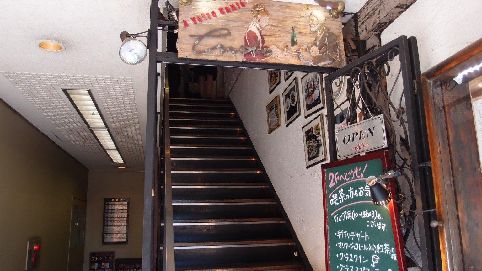 銀座的西式料理店,A Votre Sante Endo