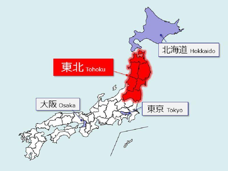 東北地區的地理位置