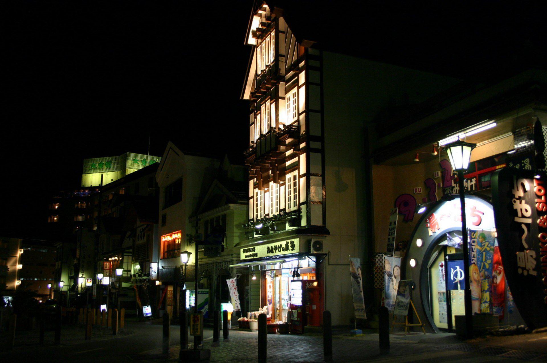 草津湯田街道 夜晚