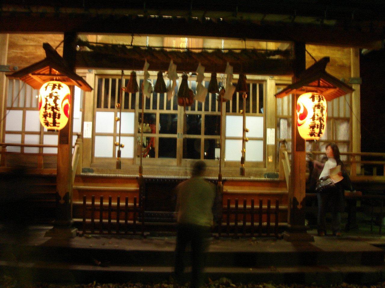 Ikaho Onsen resort town
