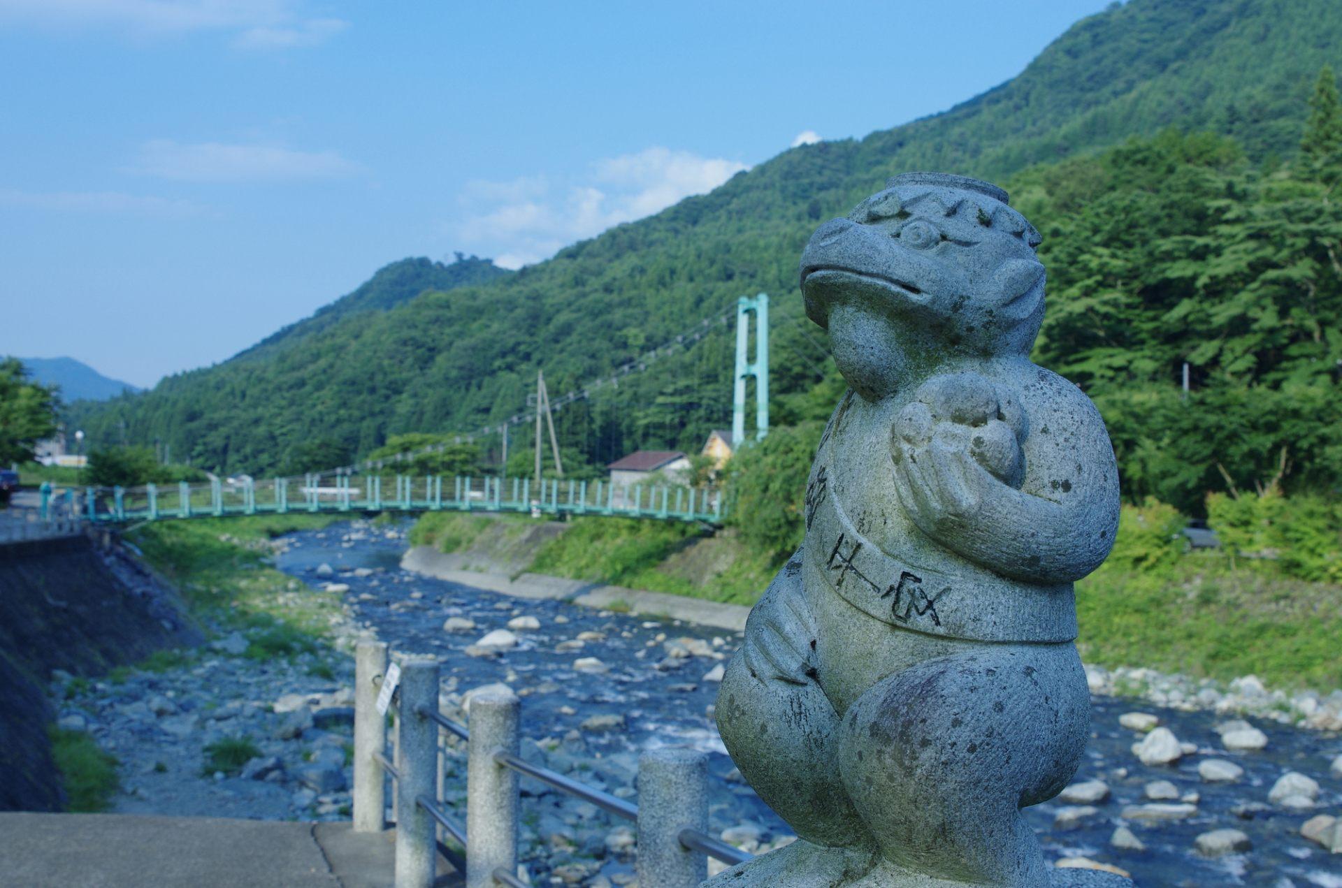 Michi-no-Eki Doshi, Doshi River