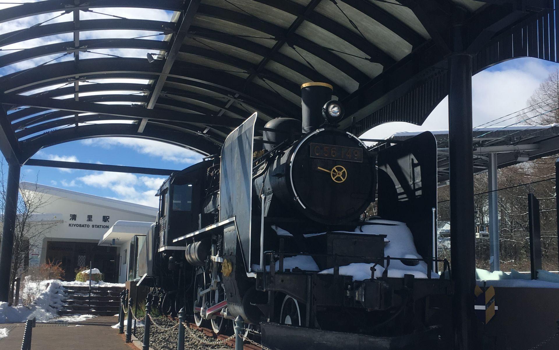 清里車站 蒸汽小火車