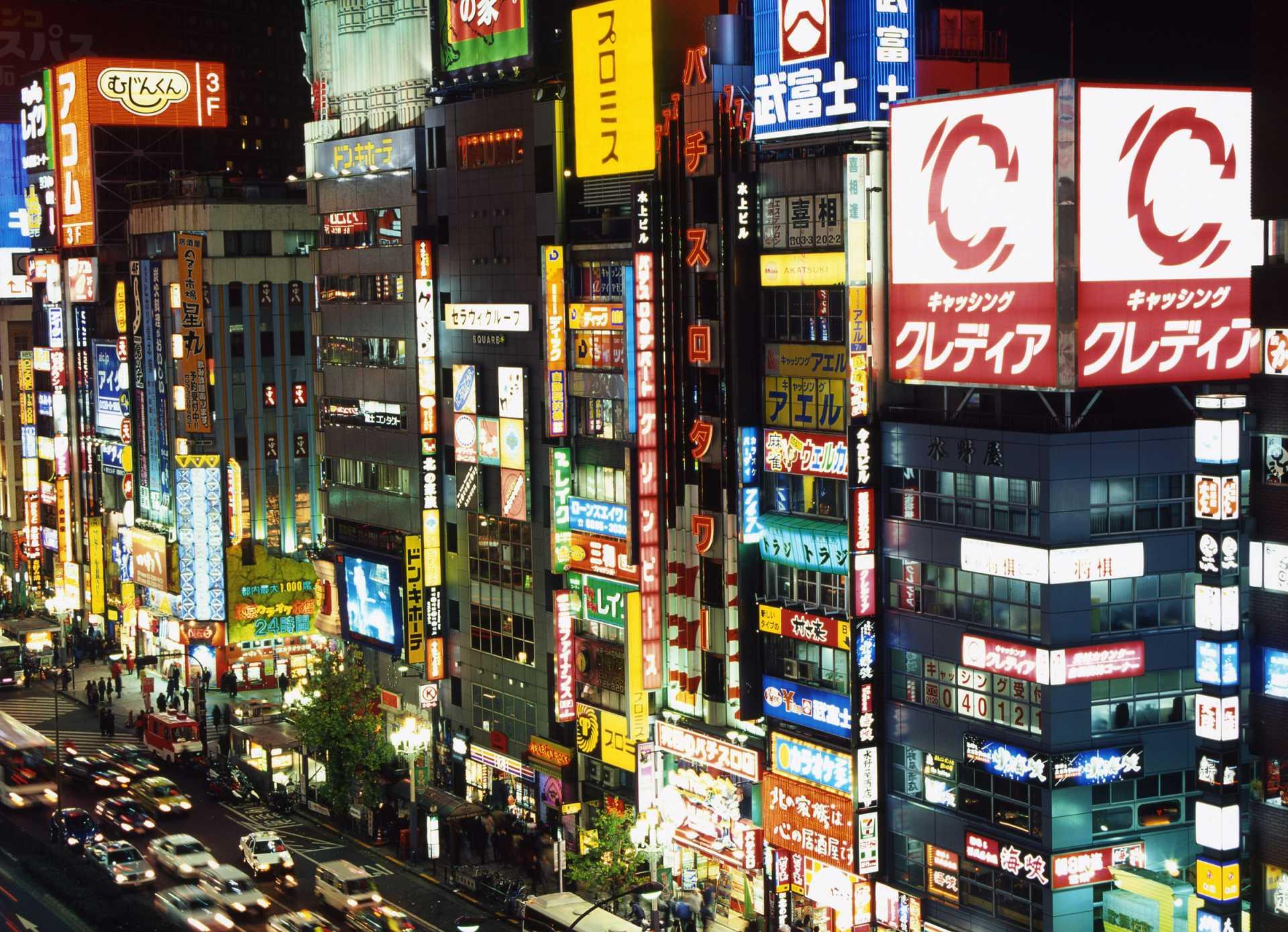 歌舞伎町、歌舞伎町一番街、不夜城、餐廳、酒吧、夜總會、俱樂部、KTV、麻將、居酒屋、保齡球