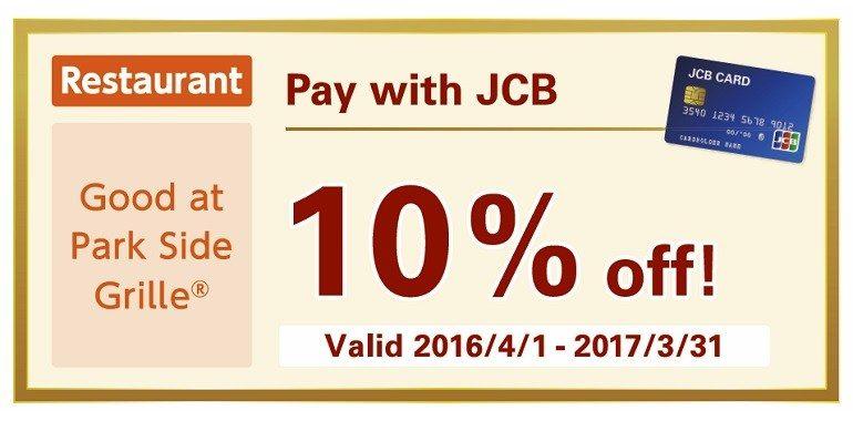 10% off your restaurant bill