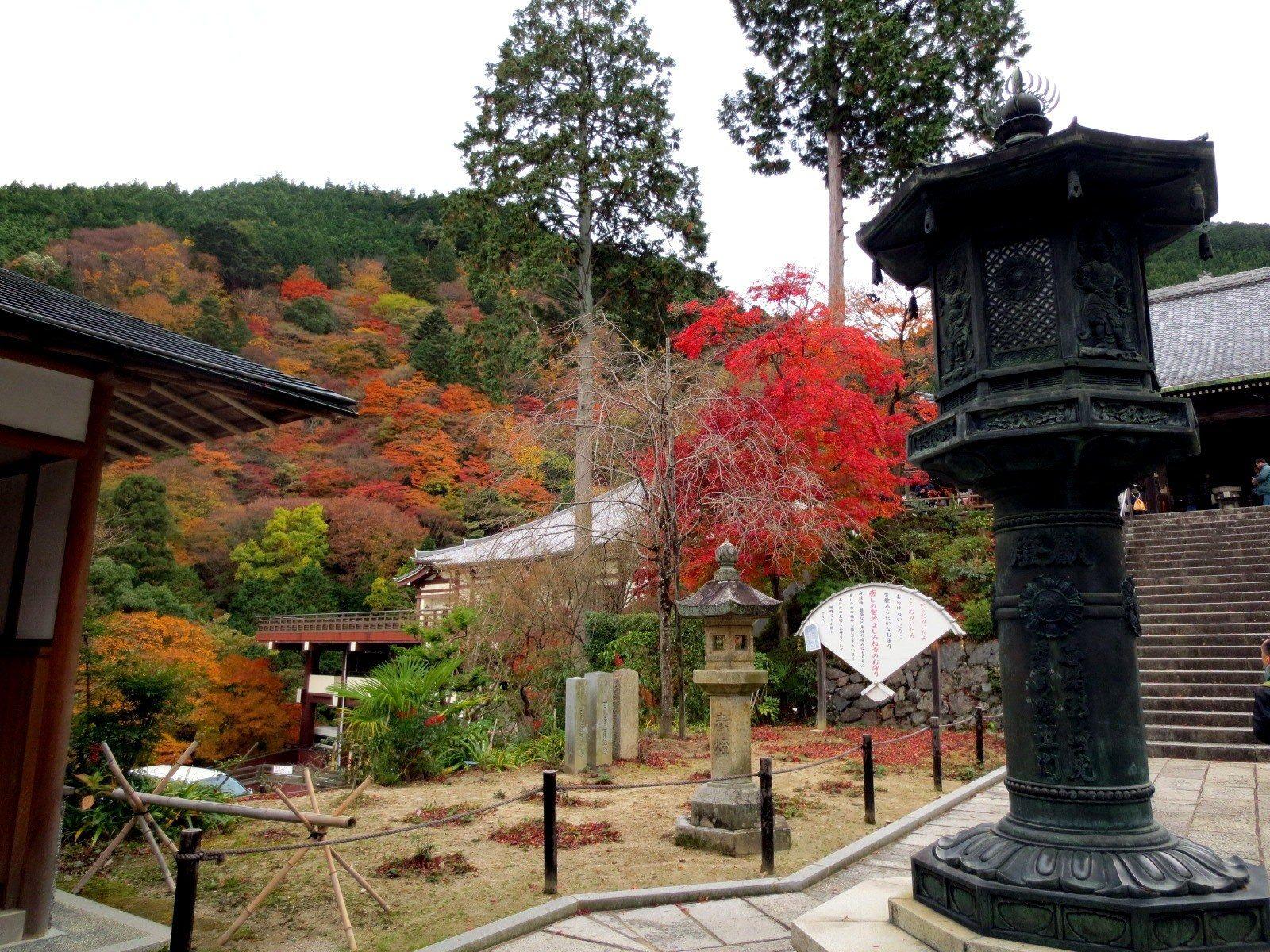 Yoshimine-dera