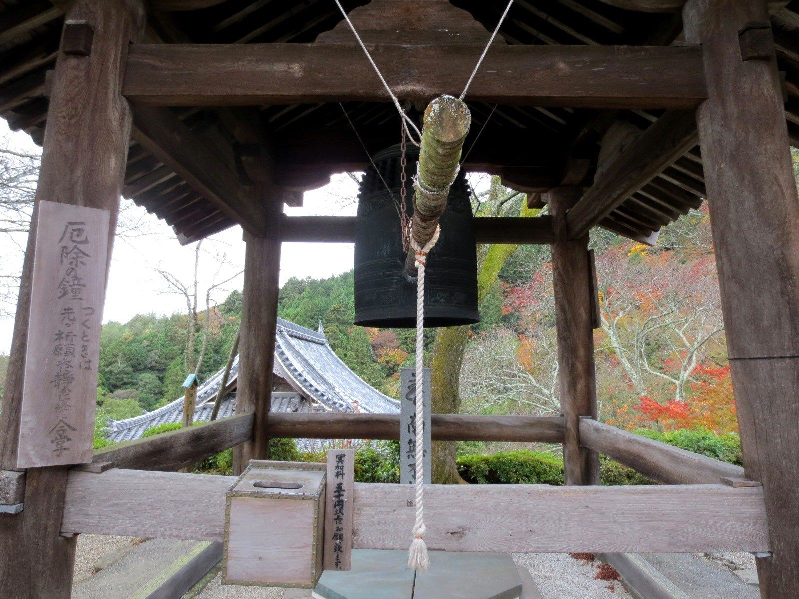 """善峰寺 钟楼堂,被称为""""除厄之钟"""""""
