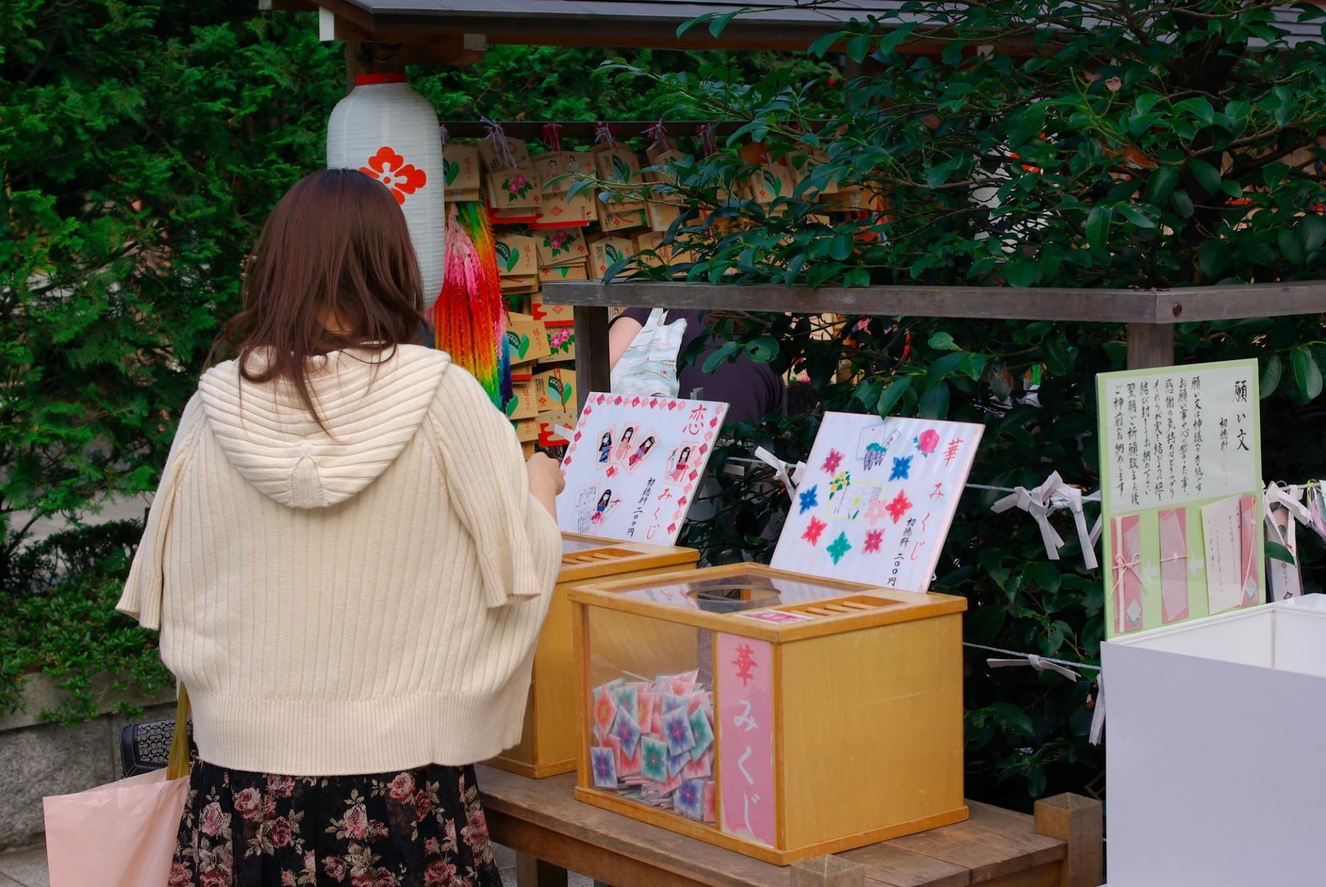 东京大神宫、恋爱、东京的伊势、能量景点、祈愿、御神签