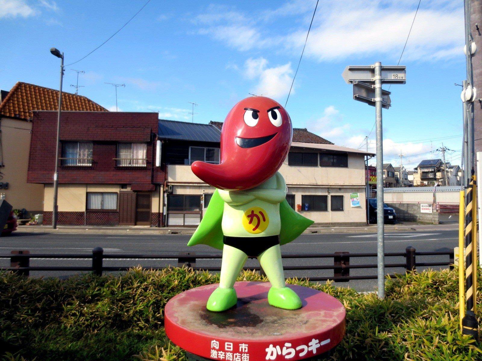 "The mascot of Muko City's ""Extremely Spicy Street,"" Karakki"