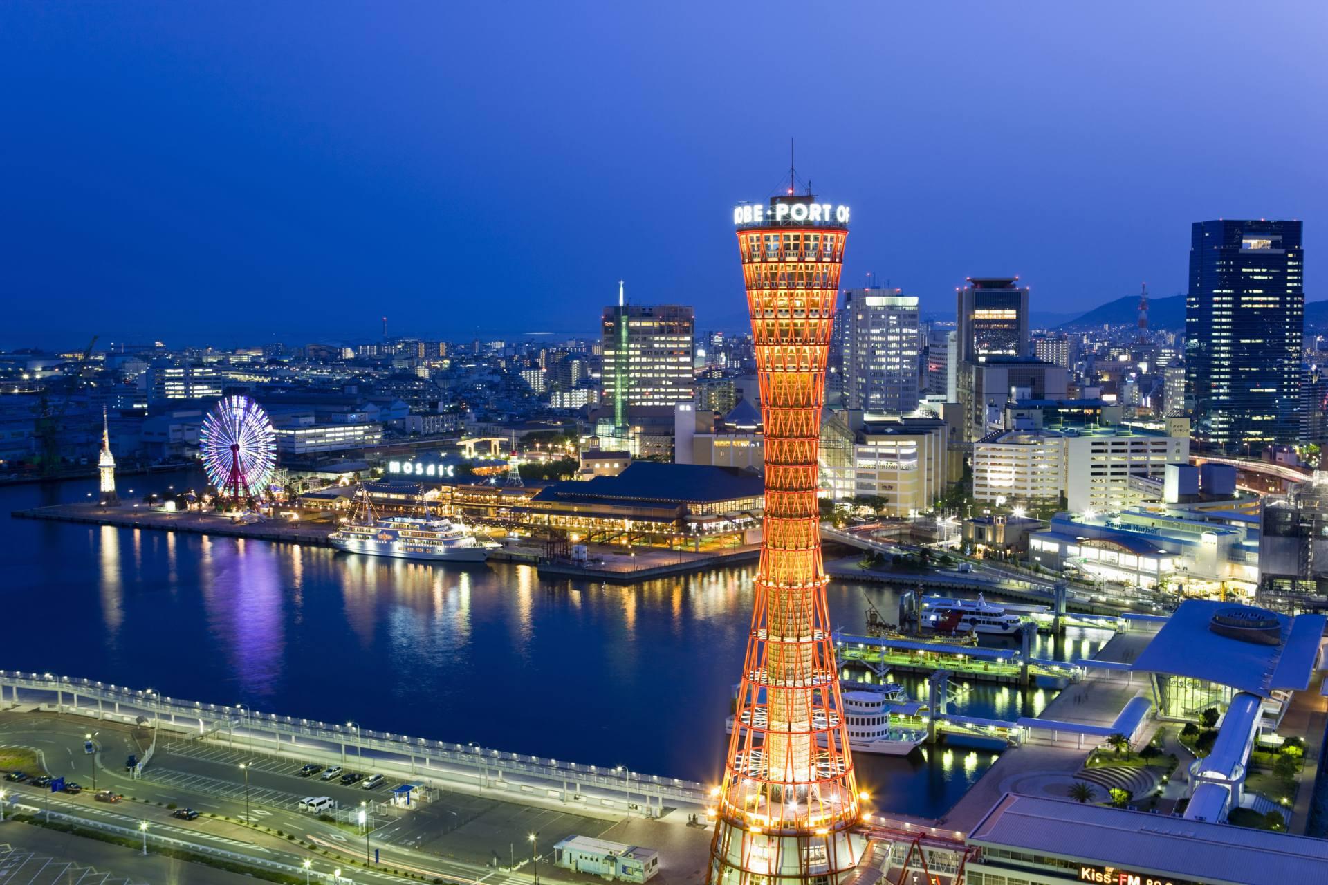 神户临海乐园、神户港灯塔、夜景、摩天轮、瞭望台、360度、umie、镶嵌艺术马赛克
